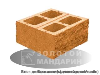 Картинка Блок декоративный двухсторонний скол 400*400*150 производство Золотой Мандарин