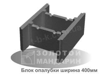 Картинка Блок бетонний незнімної опалубки 510*400*235 виробництво Золотий Мандарин