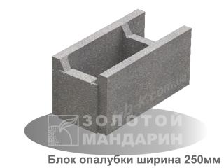 Картинка Блок бетонный несъемной опалубки 510*250*235 производство Золотой Мандарин
