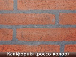 Картинка Облицовочный камень Калифорния Россо Колор