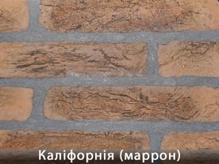 Картинка Облицовочный камень Калифорния Маррон