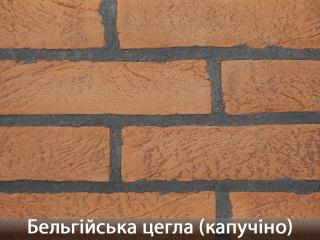 Картинка Облицовочный камень Бельгийский Кирпич Капучино