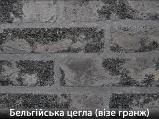 Картинка Облицовочный камень Бельгийский Кирпич Визе Гранж
