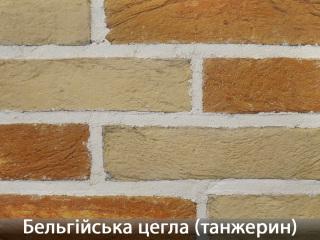 Картинка Облицовочный камень Бельгийский Кирпич Танжерин