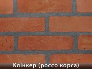 Картинка Облицовочный камень Клинкер Россо Корса