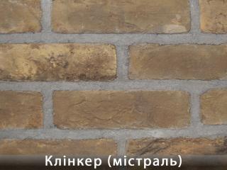 Картинка Облицовочный камень Клинкер Мистраль