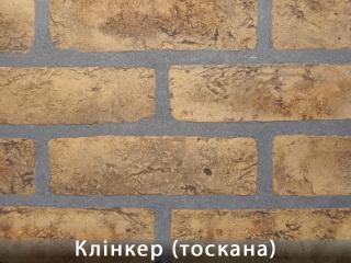 Картинка Облицовочный камень Клинкер Тоскана