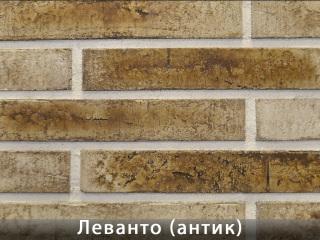 Картинка Облицовочный камень Леванто Антик