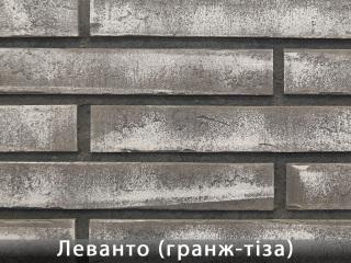 Картинка Облицовочный камень Леванто Гранж Тиза