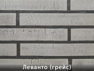 Картинка Облицовочный камень Леванто Грейс