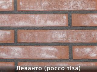 Картинка Облицовочный камень Леванто Россо Тиза