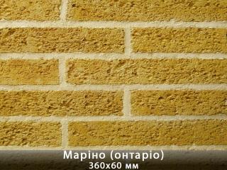 Марино Онтарио 360х60х12