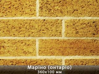 Марино Онтарио 360х100х12
