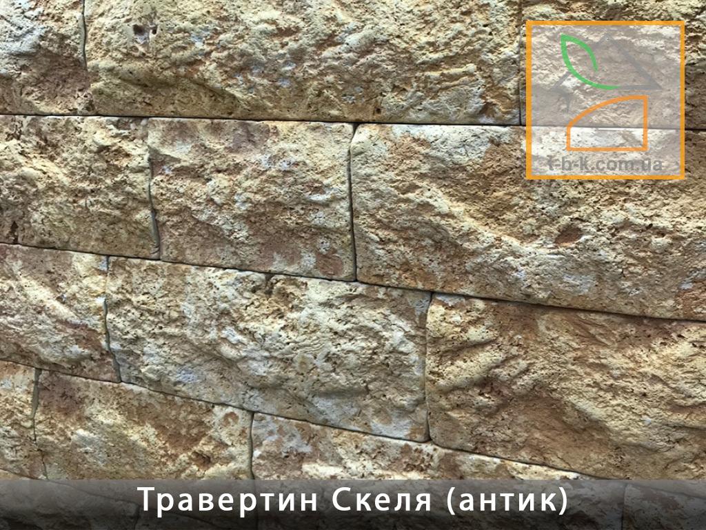 Облицовочный камень Травертин Скала Антик - Фото 3
