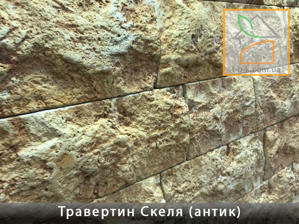 Облицовочный камень Травертин Скала Антик - Фото 4