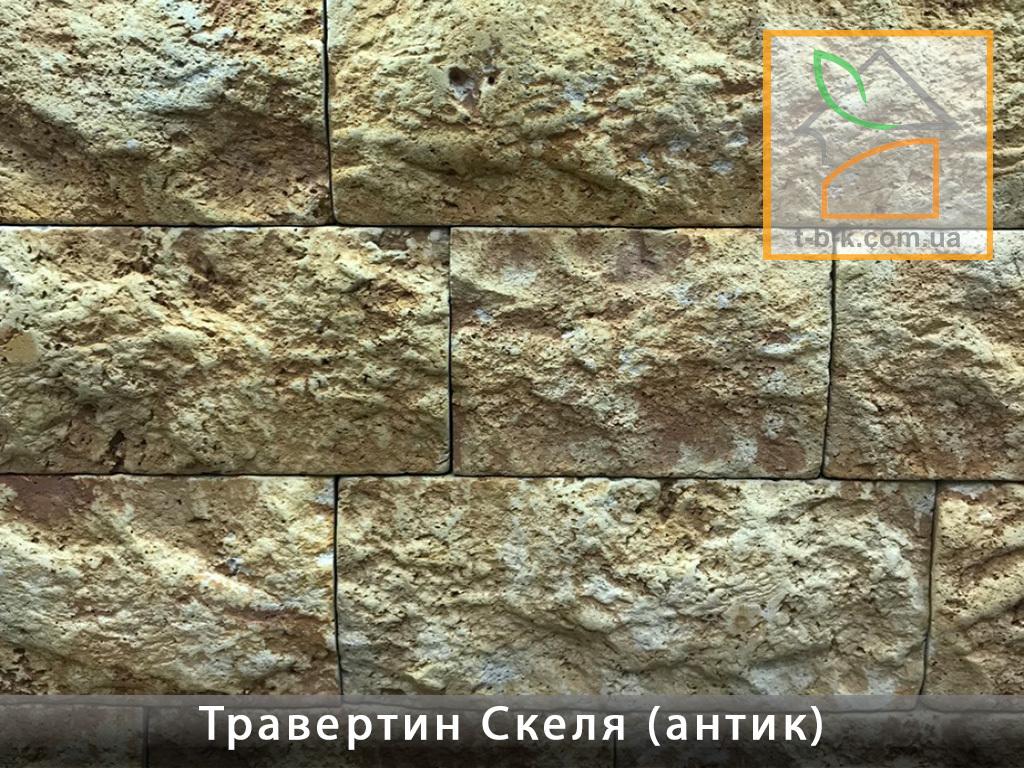 Облицовочный камень Травертин Скала Антик - Фото 2